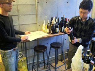 15351ワイン.jpg